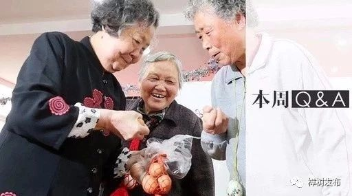 明升人注意!下月起这个制度全国实施 跟养老金有关