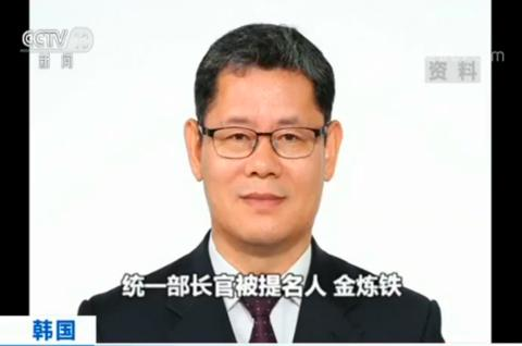 韩国总统文在寅宣布改组内阁:提名七名新长官
