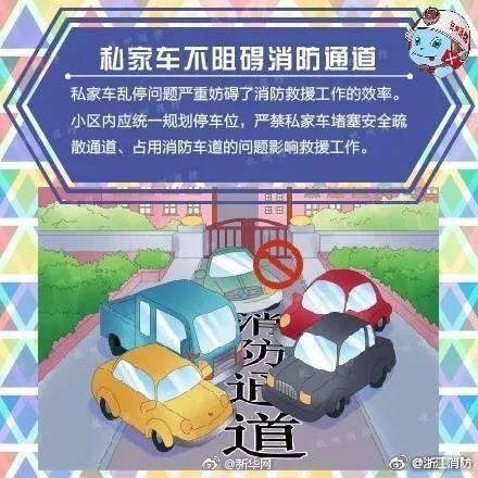 博E百官方