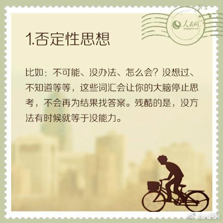 http://n.sinaimg.cn/front/619/w709h710/20190406/RS6b-hvhrcxm1350898.jpg