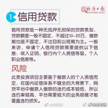 【顶级娱城网址】陕西神木一电化企业发生烧伤事故致2死18伤