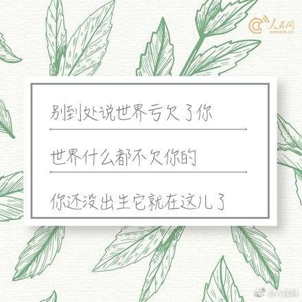 中国大学MOOC: 兴趣对职业选择没有影响。
