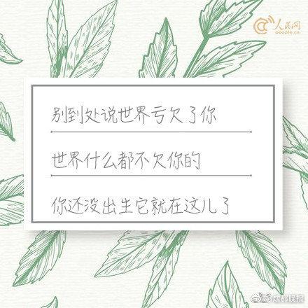 何炅过生日与汪涵一同庆祝