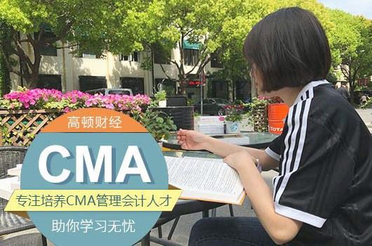 2019年7月管理会计CMA考试科目有哪些?