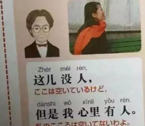 中文成为世界通用书面语?BBC表示:很可行