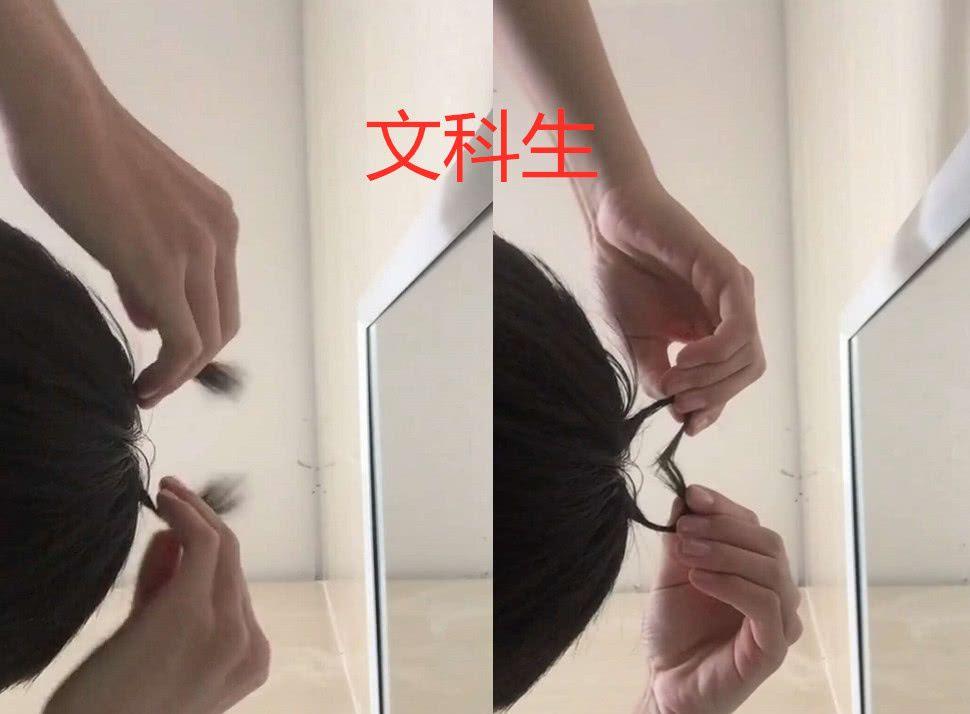 即使男生也能做出比心的动作,那就是用头发来比心,就是上图中的样子