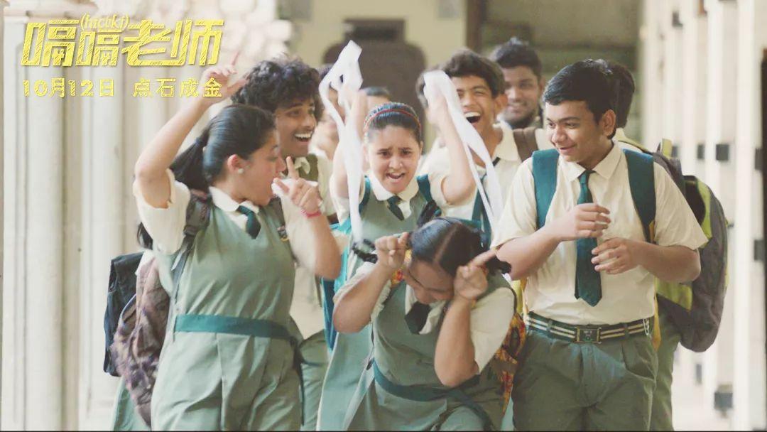 教育的意义是什么?印度人又走在了我们前面