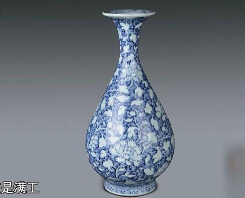 6800买的瓷瓶,称是明代的,专家:我鉴赏了,您能扛得住吗?