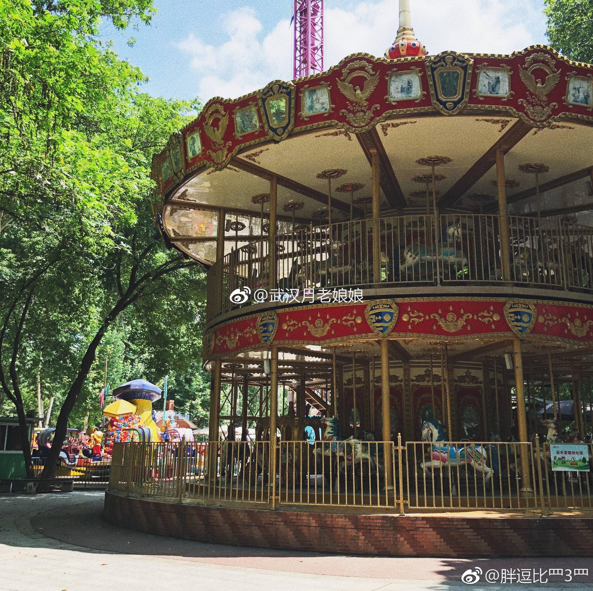 中山公园 武汉人的童年