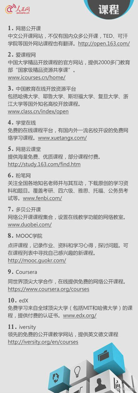 http://hkhoxi.com/news/2.html?kw=厦门厦门新闻