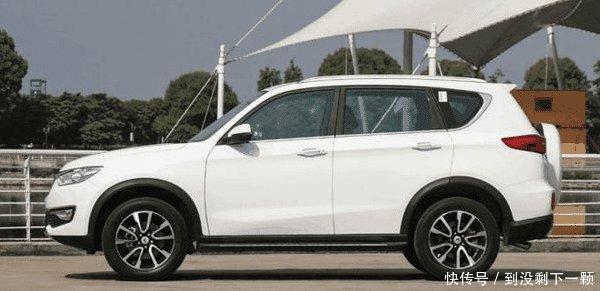 五粮液终于也来造车了,首款SUV仅售5万,颜值甩了宝骏510十条街