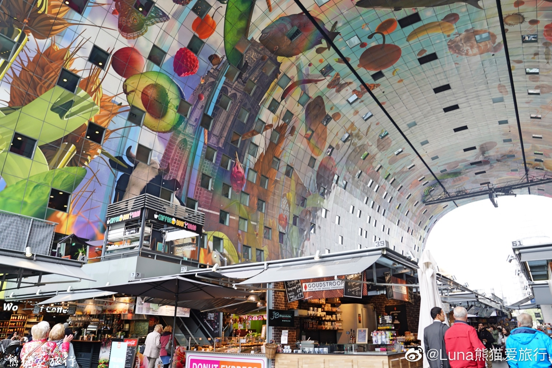 世界最美菜市场 鹿特丹拱廊市场