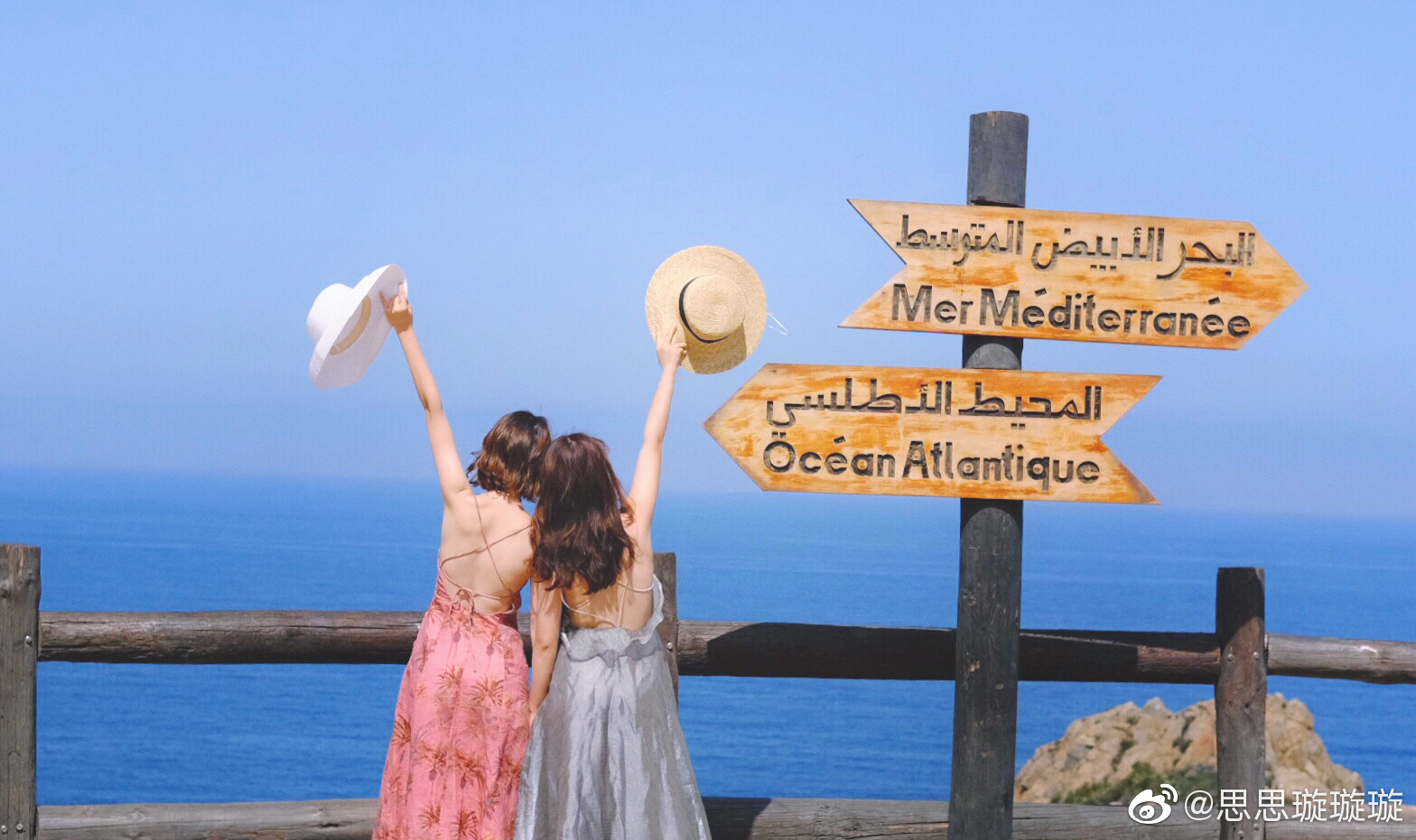 左手大西洋 右手地中海