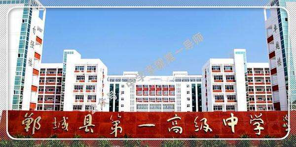 咱周口的这些地理,您知道几个?试题陕西省高中高中图片