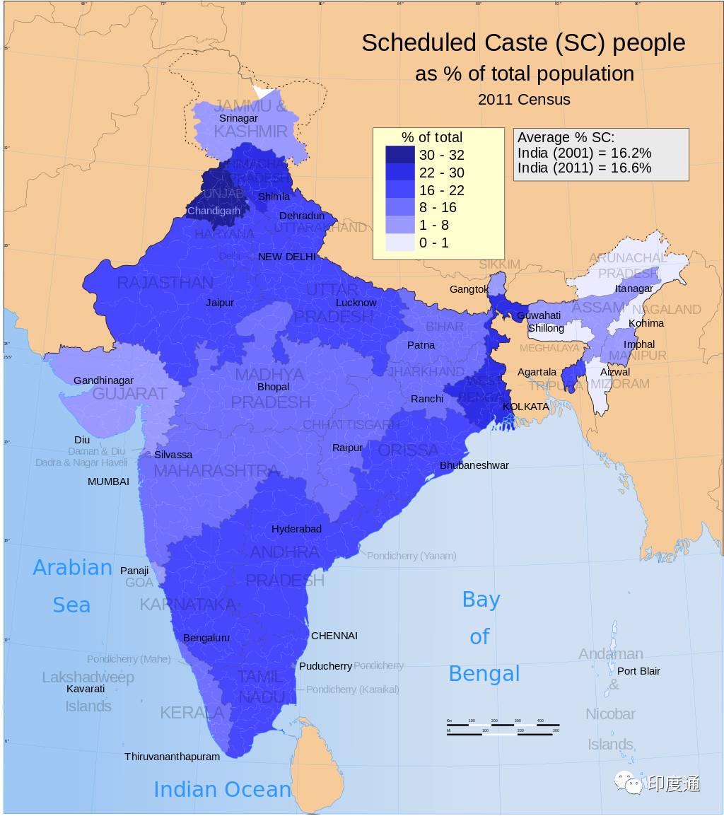 第六次人口普查_印度人口普查