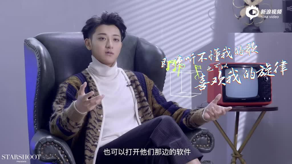 《星速客》黄子韬采访 合作过的女演员最欣赏杨幂