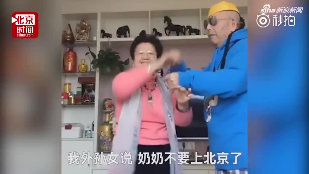 必发娱乐官网 16