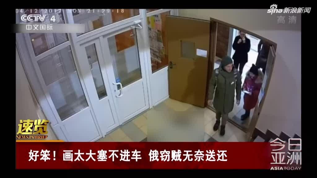 广东快乐十分官网 18