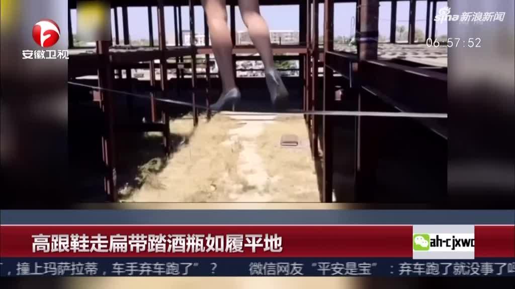 必发娱乐官网 71