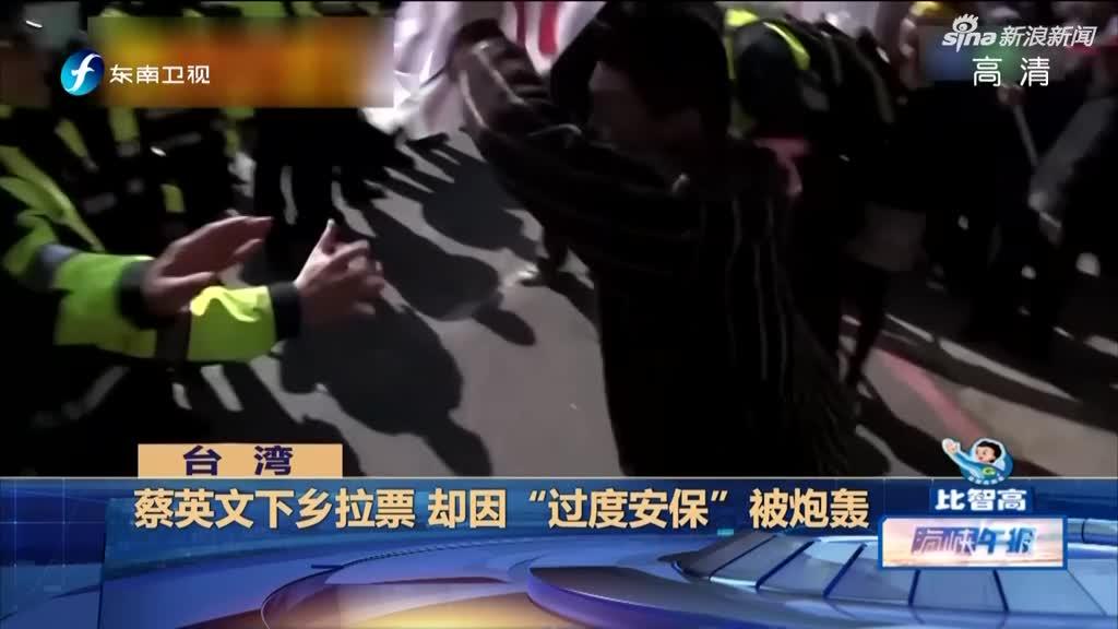 """新疆和硕县:九旬老人用""""善举""""助力""""脱贫攻坚"""""""