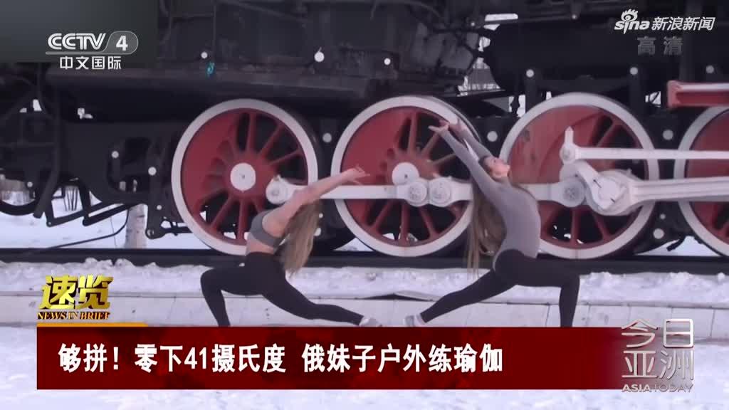 必发娱乐官网 38