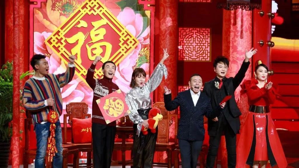 2018年各大卫视春晚指南:嘉宾阵容曝光 辽宁最惊艳