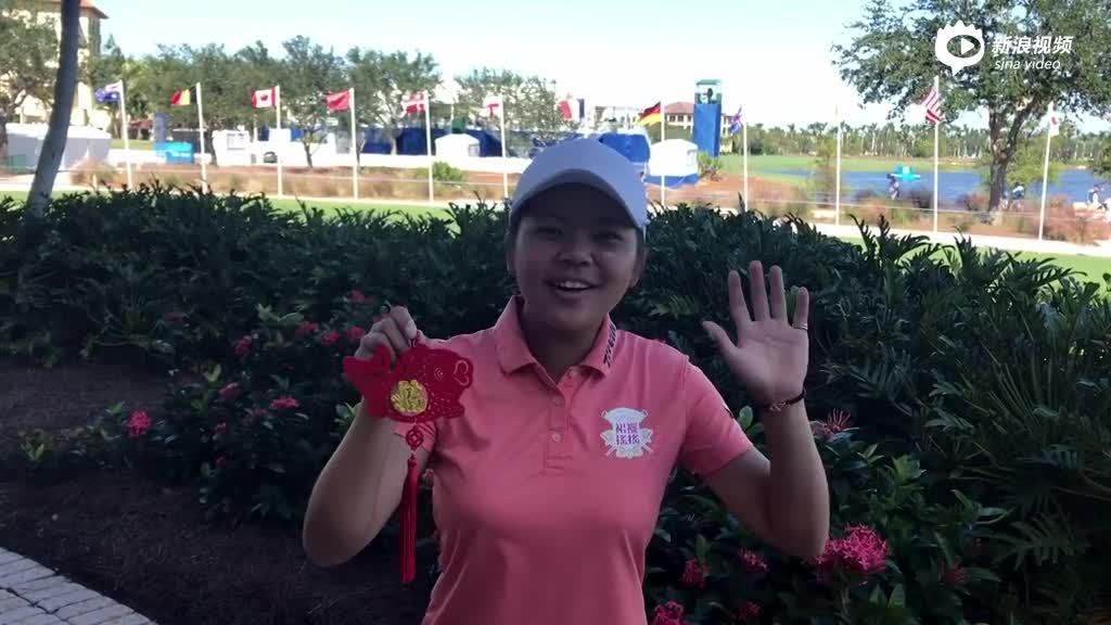 冯珊珊领衔LPGA球