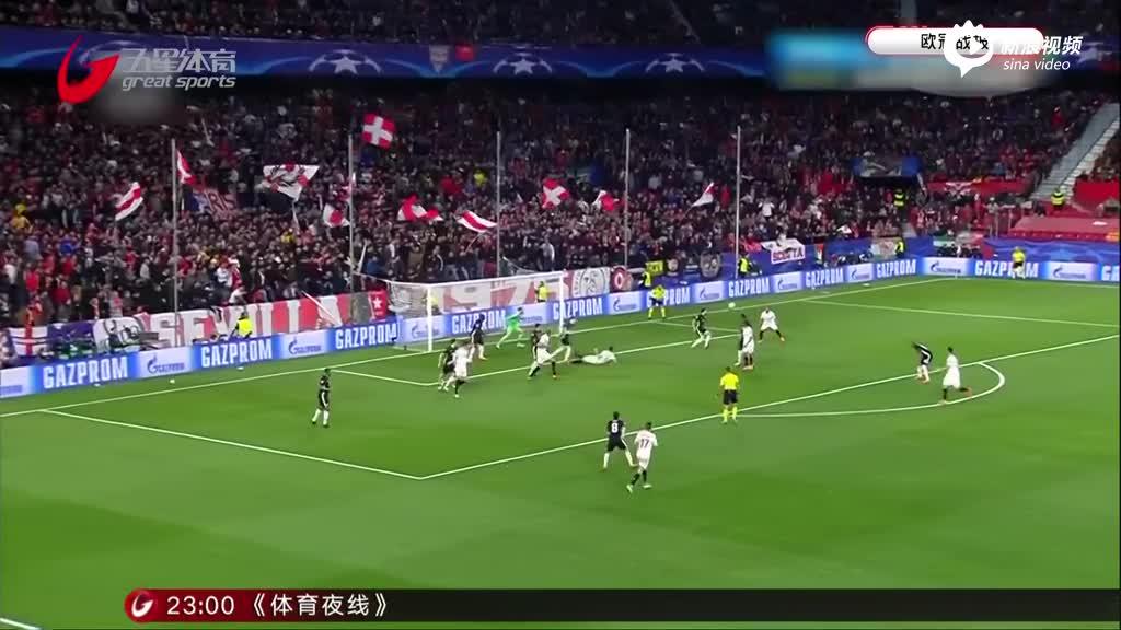 视频-欧冠战报:德赫亚屡献神扑 曼联战平塞维利亚