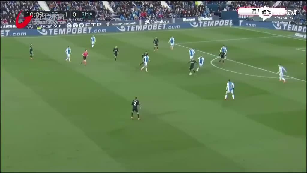 视频-拉莫斯锁定胜局 西甲补赛皇马3-1逆转莱加内斯