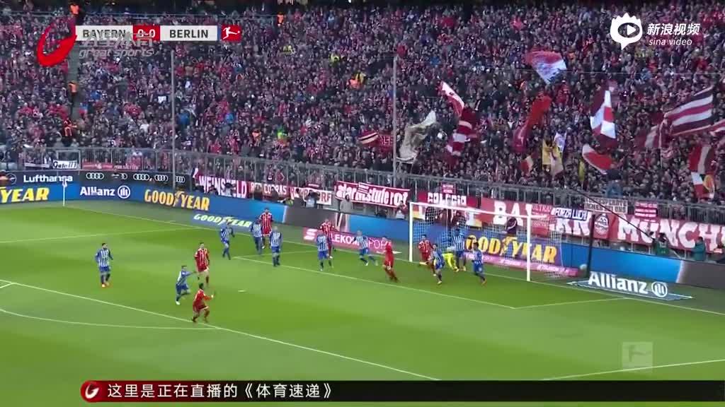拜仁0比0终止连胜