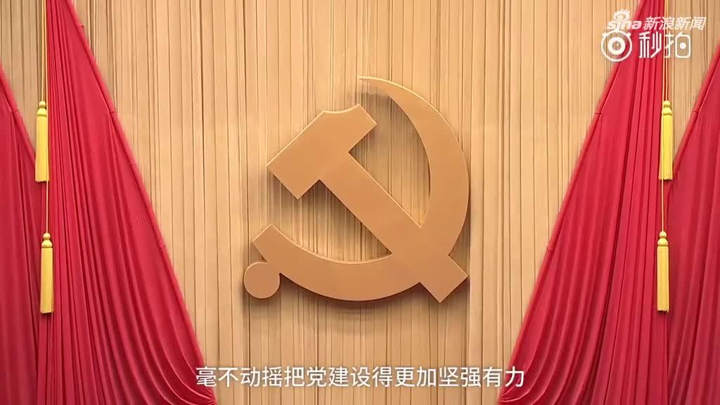人民日报微视频|为了共产党人的使命