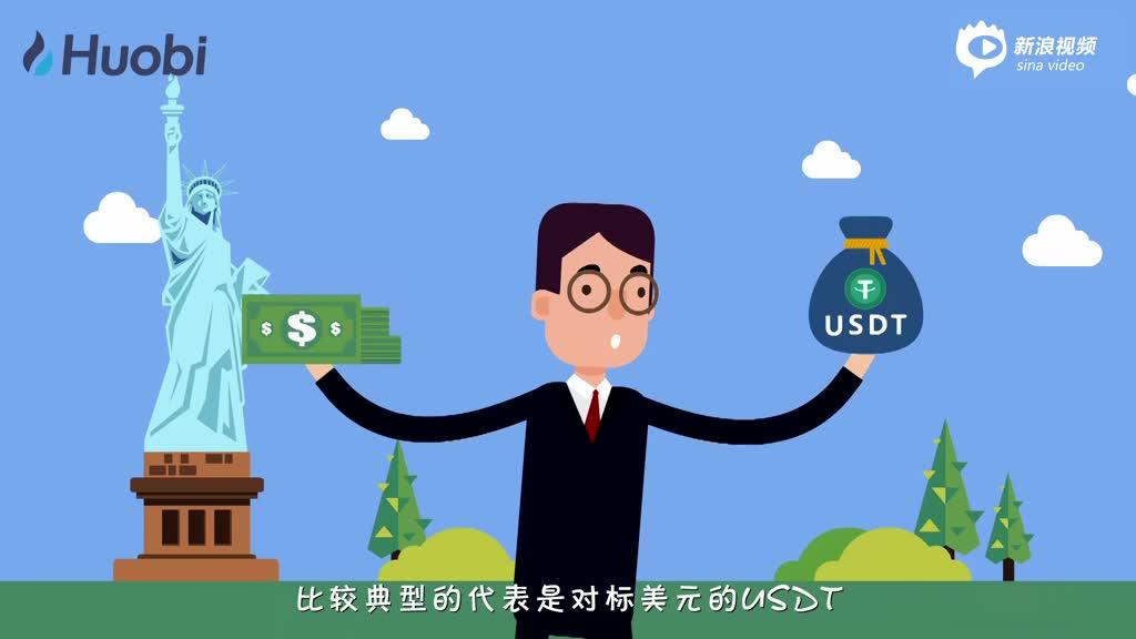 第83集:区块链项目之资产代币化