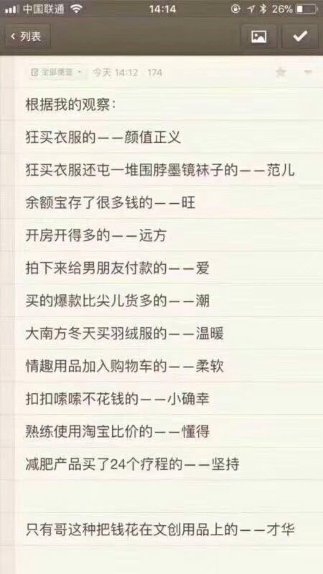 去年中国游戏观点仅代表作者本人