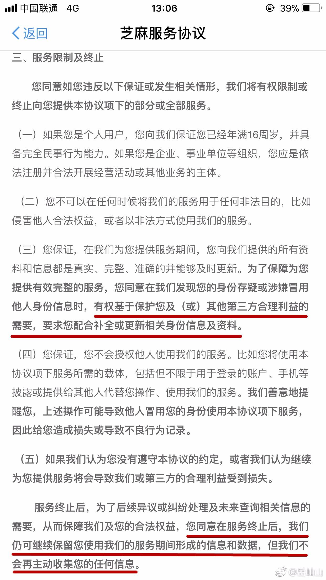 江苏车三星电子今年预计将会求稳