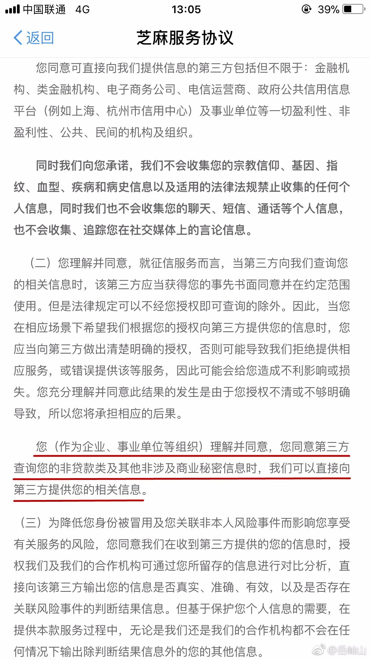 """""""上海2035""""规科技创新工程"""