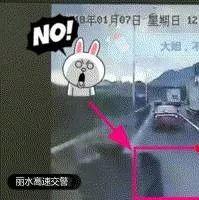 丽水一司机高速上踩刹车 前车被撞出十几米远(图)