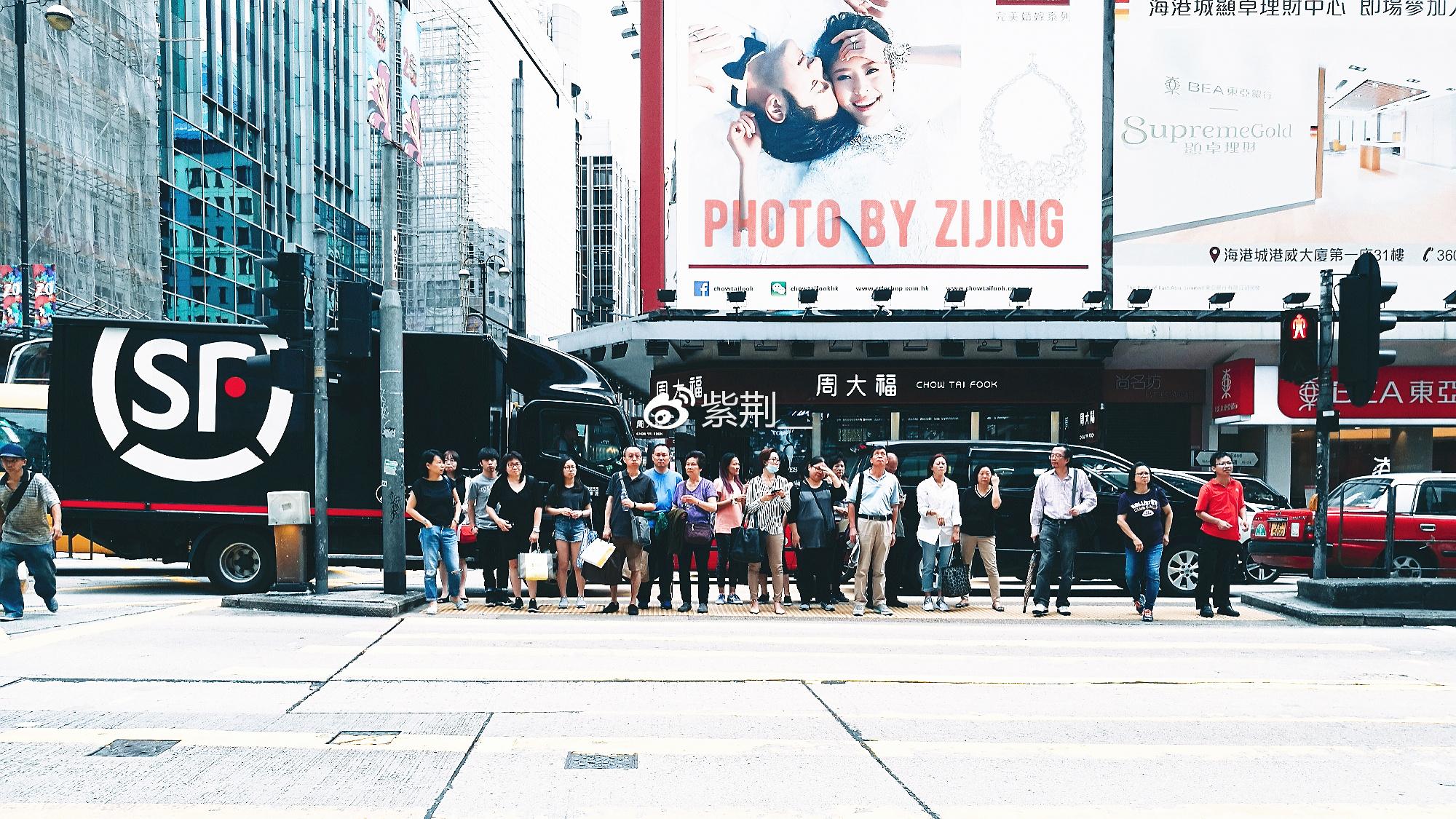 住一间屋,走一条路,慢游香港吃喝玩乐