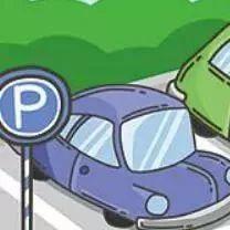 闵行67处停车场停放时段调整 具体变化一览