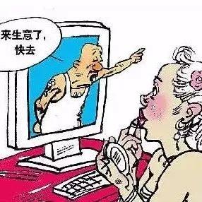 """网上招嫖网下""""接头"""" 长春朝阳警方摧毁3个卖淫团伙"""