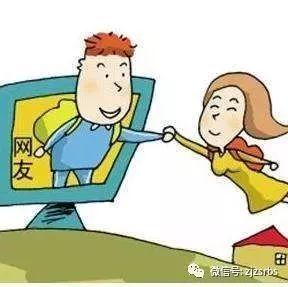 舟山13岁女孩独自离家去福州见网友 两地公安齐寻找