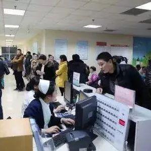 今年春节 南昌市有哪些医院门诊轮流值班?