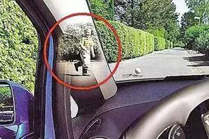 驾驶汽车有哪些盲区