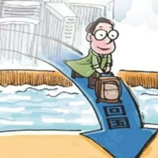 留学回国人员在杭落户不需要工作证 派出所可办理