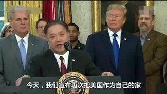 ▲博通CEO陈福阳宣布将公司总部迁回美国