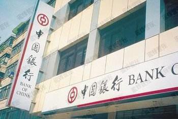易方达基金管理有限公司关于旗下部分开放式基金参加杭州银行直销银行申购费率优惠活动的公告