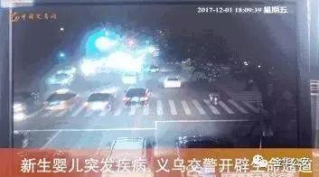 金华街头上演生死时速 交警连闯红灯抢救婴儿