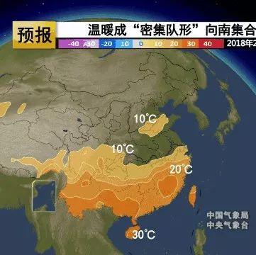 新一波冷空气抵达金华 气温将回到10℃以下