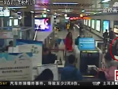 成都地铁安检查获枪支 安检员沉着应对