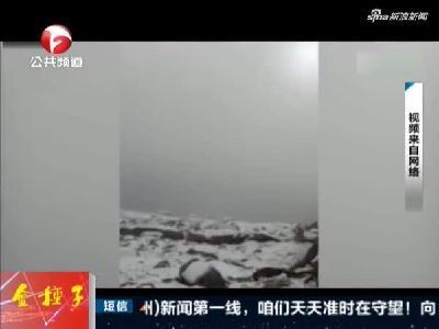 四川:私自登山身处悬崖 天气恶劣救援遇阻