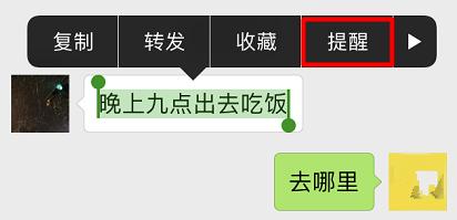 新版微信突增7大新功能,一睹为快!